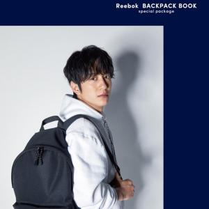 「Reebok」ブックの大ヒットリュックがパワーアップ!『Reebok BACKPACK BOOK special package』