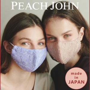 PEACH JOHNが1週間色違いで楽しめるマスク「7Daysレースマスク」発売