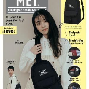 カリフォルニア発の大人気バッグブランド『MEI リュックになるショルダーバッグ BOOK』