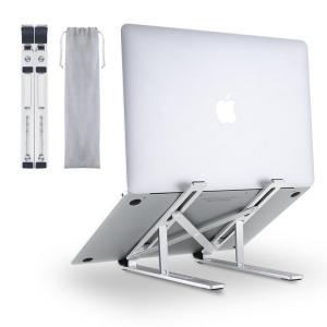 在宅勤務リモートワークに最適なノートパソコンスタンド「AUKEY HD-LT07」