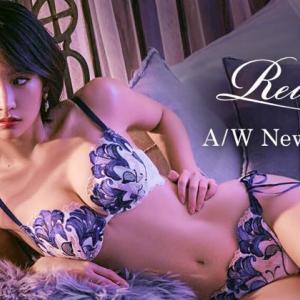 永尾まりや Reinest 2020 A/W新作ランジェリービジュアル公開