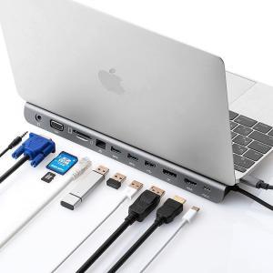 HDMI出力、SDカード読取り、有線LANケーブル接続、ノートパソコンスタンドにもなるデザインのType-C接続ドッキングステーション「400-VGA017」