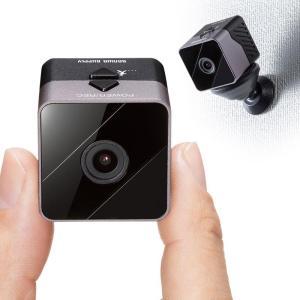 暗闇でも撮影できる赤外線センサー内蔵の超小型セキュリティカメラ「CMS-SC05BK」発売