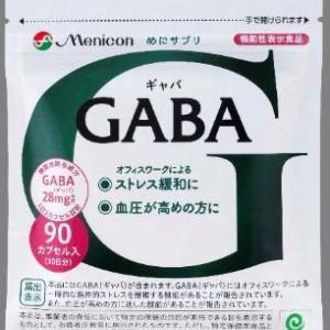 美しく輝く女性の毎日を応援するサプリメントめにサプリシリーズ第4弾機能性表示食品「めにサプリGABA(ギャバ)」 新発売