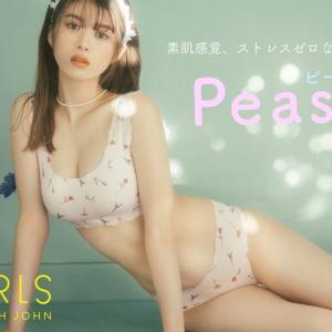 馬場ふみかがGiRLS by PEACH JOHN新ミューズに!