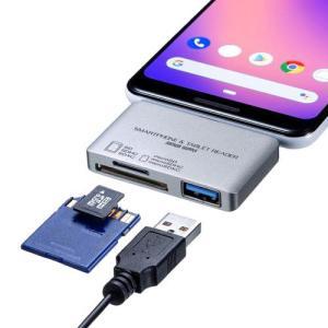 Type-C搭載のスマートフォンやPCで使えるUSBポート付きカードリーダー