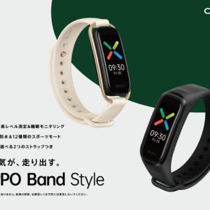 血中酸素レベル測定機能を搭載したスマートバンド「OPPO Band Style」を発表