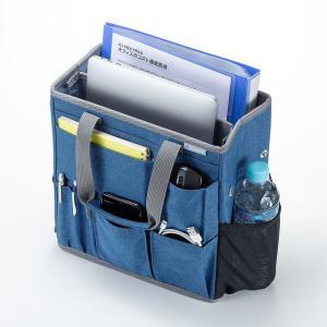 パソコンや書類を簡単に持ち運べ保管できるテレワーク向けBOX型バッグ