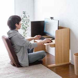 和室にも最適な天板の高さを調整できるパソコン用ローデスク