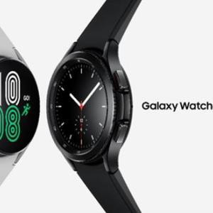 ヘルス&ウェルネス機能を多数搭載!スマートウォッチ「Galaxy Watch4シリーズ」発売