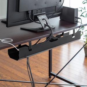 デスク下のぐちゃぐちゃなケーブルを整理できるケーブルトレー