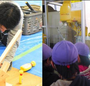 子ども達に「はたらくって、カッコいい」を伝える職業体験イベント「伝」静岡で開催