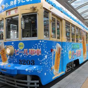 ビール電車で婚活!愛知県豊橋市で農業男子との婚活イベント開催