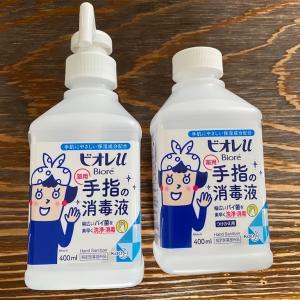 政府から医療的ケア児者への消毒液配布