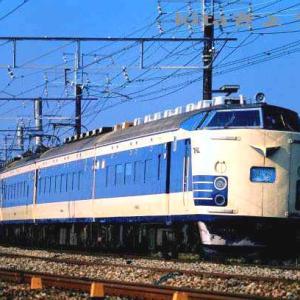 上牧カーブを行く581系特急たち 1984年 東海道本線 高槻