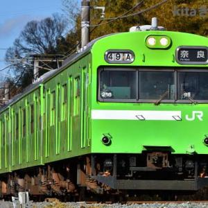 奈良線 103系 NS407  パッチワーク塗装  上狛ストレート 2021.1.9