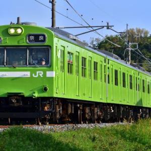 奈良線 103系 今年も勇退説.....2021.2