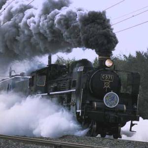 ありがとう SL北びわこ JR西日本 C56160  C571  鉄道