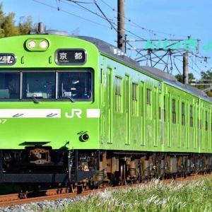 奈良線 103系 最後に残ったのは、やはりNS409とNS407