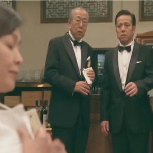 Heaven? 〜ご苦楽レストラン〜 第3話 PART2