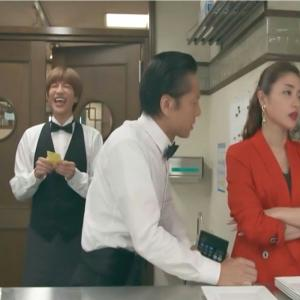 Heaven? 〜ご苦楽レストラン〜 第6話 PART2