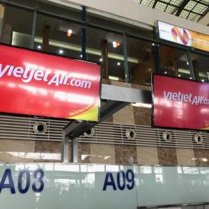 ハノイ・ノイバイ国際空港(国内線ターミナル)のキッズプレイエリアおすすめです!
