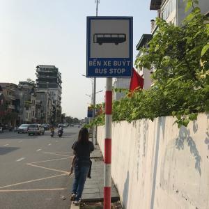 駐在夫が子連れでバスに乗ってハノイ市内を移動しました!ハノイの交通事情について。