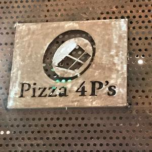 子育て駐在夫が今ハノイで話題の日本人オーナーが経営する本格ピザレストランに行ってきました。