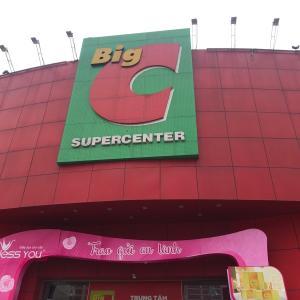 子育て駐在夫がハノイで人気のローカル感が強いスーパーマケット「Big C」に行ってきました。