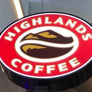 子育て駐在夫がベトナムで定番のカフェ「ハイランズコーヒー」に行ってみたらおしゃれで驚いてしまいました!