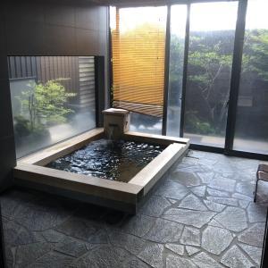 【木の花】 ~霧島 日当山温泉の家族湯~