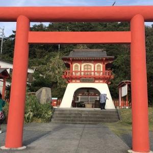 【龍宮神社】~浦島太郎伝説発祥の地~ & 【長崎鼻パーキングガーデン】