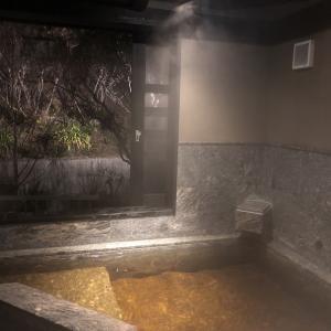 黒い温泉|薩摩黒温泉 山華(さんが)