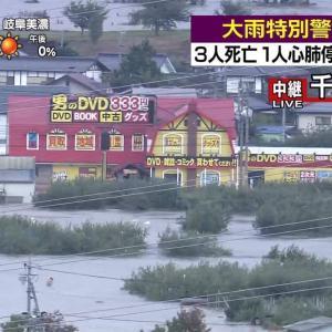 ネットで話題になっているのは千曲川の堤防決壊のNHKニュースのライブ映像。男のDVD。床上浸水で在庫はパーだけど宣伝効果抜群で。大阪ではないのでDVDって表だとみられます。