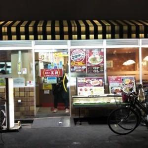 本日のディナーはポイント2倍押しの餃子の王将日本橋でんでんタウン店で。餃子三人前のギョウ定メガセットをオーダー。