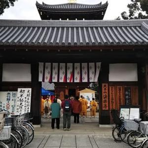 本日は大阪市内最大の柴燈護摩。田辺のお不動さん法楽寺の大祭へ。北東結界の御幣ゲット。おみくじは13番大吉。