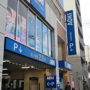 本日はAOKI昭和駅前店へスヌーピー狩りに。AOKIは袋を有料化する話はなし。有料化するときには事前にPRするとのこと。店員の接客水準は全国最高レベルに返り咲き。