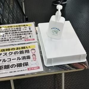 本日センタープラザ西館2階のカードカルト神戸三宮店へ。たいがいの店は営業再開。人出もかなり回復しました。