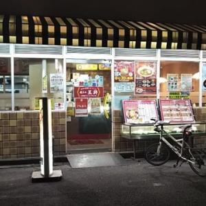本日のディナーは昨日に続き餃子の王将日本橋でんでんタウン店で。本日は定番の赤ちゃんぽん。福福ラーメン湯里店3辛以上に辛らかった。
