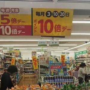 本日京都に行った帰り日本占い師連盟阪急高槻市駅前鑑定室へ。近くのスギ薬局で消毒液を買い、鑑定室に置きました。消毒液って、1628円って、結構高いのに驚きました。