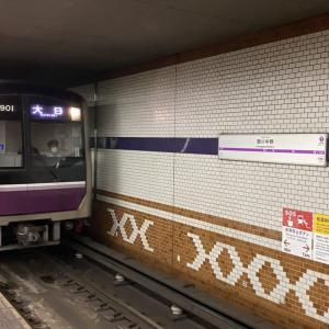 大阪メトロの作業員って頭たらん人がなるの?駒川中野駅の隣駅表示板設置にあり得ないスカタンが、、。灯もと暗し。私は気づきませんでした。オメコは暗くせずに元の明るさにして。