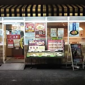 本日のディナーは餃子の王将日本橋でんでんタウン店へ。いつもの赤ちゃんぽん。本日はスープはいつもの量。ただしキャベツが傷みかかっていました。