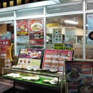 本日のディナーは餃子の王将日本橋でんでんタウン店へ。スタンプ2個押してもらうため960円でマーラーちゃんぽんセットを。