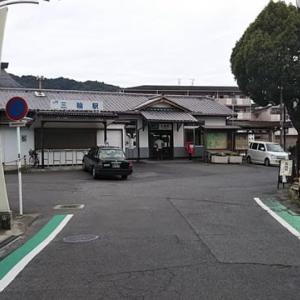 本日はひょうたん良の占社へ。三輪駅近くで関西初登場のクレープ自販機を発見。帰りしな大和八木駅でひのとりに遭遇。