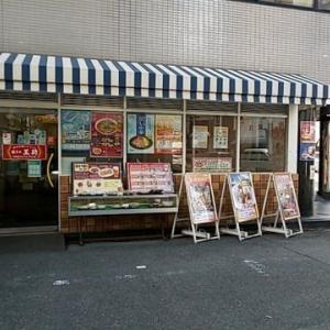 本日のディナーは午後4時台に餃子の王将日本橋でんでんタウン店へ。満腹セットを。250円引き券利用で。