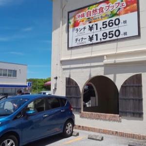 本日の沖縄でのランチはだいこんの花小禄店で。1560円+税で食べ放題。とんかつ食べ放題に驚き。味はグッド、