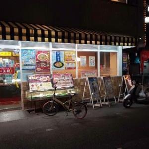 本日のディナーは餃子の王将日本橋でんでんタウン店で。辛玉ラーメンと餃子2人前。