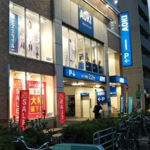 本日はAOKI昭和町駅前店へスヌーピー狩りへ。スヌーピーのクーラーバックを3つゲットしました。