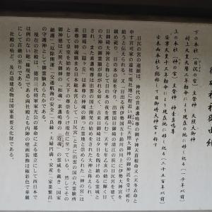 本日は日御碕神社へ。おみくじは中吉。神仏を信じていない林君に異変が。