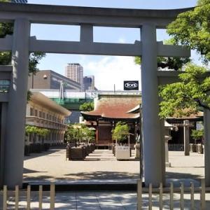本日は弘法大師様のお父様が管理している今宮戎神社にお参り。ひょうたん良先生に言われてお酒を持参で。おみくじは10番凶。